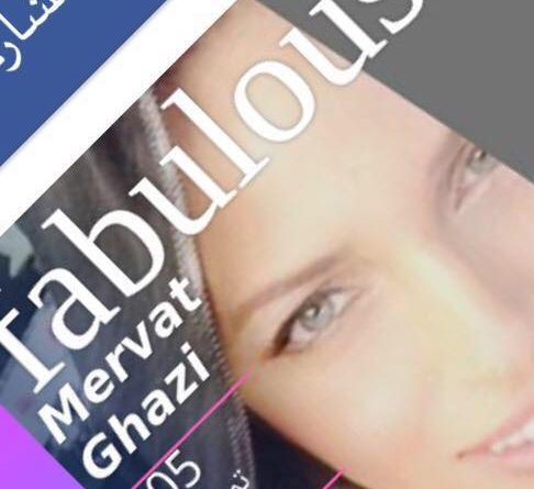 fabulous Mervat Ghazi Microblading estaetix